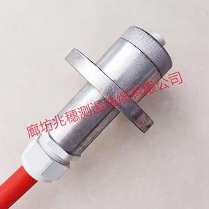 立筒仓可换芯铠装电缆销售