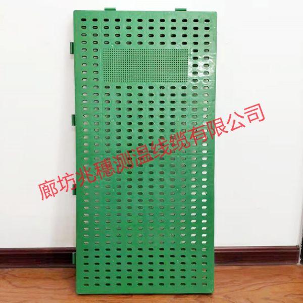 100×50×3.8cm大孔踏粮板
