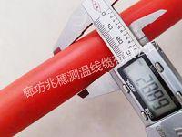 河北煤筒仓测温电缆